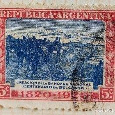 Sellos: SELLO ›ARGENTINA 1920 CREACIÓN DE LA BANDERA ARGENTINA 5 ¢. Lote 261998985