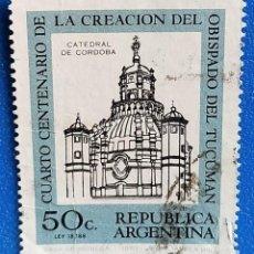 Sellos: SELLO › ARGENTINA 1970 CATHEDRAL, CÓRDOBA 50 ¢ PAÍS: ARGENTINA SERIE: 400 AÑOS DE CREACIÓN DEL OBISP. Lote 262142530