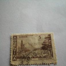 Sellos: SELLO ARGENTINA 5 PESOS RIQUEZA AUSTRAL. Lote 262966525