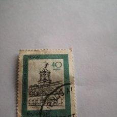 Sellos: SELLO REPUBLICA ARGENTINA 40 PESOS 1978. Lote 262967475
