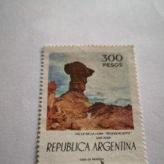 Sellos: SELLO REPUBLICA ARGENTINA 300 PESOS VALLE DE LA LUNA. Lote 264270176