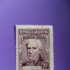 Sellos: SELLO ARGENTINA USADO SERVICIO OFICIAL. Lote 267522739