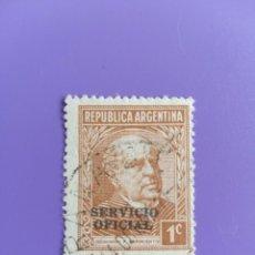 Sellos: SELLO ARGENTINA USADO SERVICIO OFICIAL. Lote 267522979