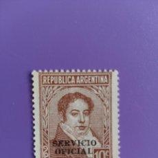 Sellos: SELLO ARGENTINA USADO SERVICIO OFICIAL. Lote 267523854
