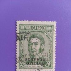 Sellos: SELLO ARGENTINA USADO SERVICIO OFICIAL. Lote 267523919