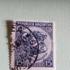 Sellos: SELLOS ARGENTINA. Lote 268849589