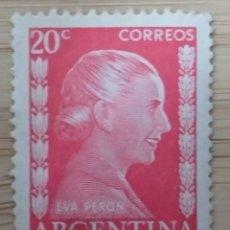 Sellos: ARGENTINA. EVA PERÓN.. Lote 268985029