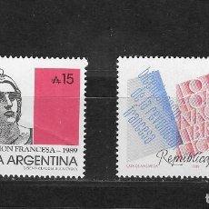 Sellos: ARGENTINA Nº 1680 AL 1681 (**). Lote 270000433