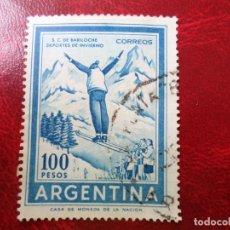 Sellos: *ARGENTINA, 1959, SAN CARLOS DE BARILOCHE, YVERT 606E. Lote 270875428