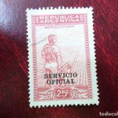 Sellos: *ARGENTINA, 1938, SELLO DE SERVICIO YVERT 345. Lote 270883448