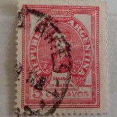 Sellos: SELLO 5 CENTAVOS 1945 ARGENTINA JOSÉ FRANCISCO DE SAN MARTÍN. Lote 278236643