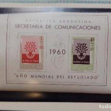 Sellos: O) ARGENTINA 1960, LA SUPERTAX FUE PARA AYUDA A REFUGIADOS, ROBLE ARRANQUEADO, SCT B25. Lote 278427308