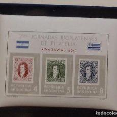 Sellos: O) 1966 ARGENTINA, 2DO EXPOSICION DE SELLO RIO DE LA PLATA, BUENOS AIRES, RIVADAVIAS NUMERO 1864, SC. Lote 278428693