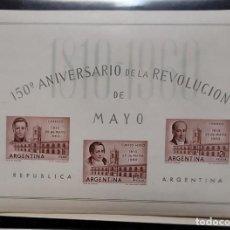 Sellos: O) 1960 ARGENTINA, REVOLUCION, CORNELIO SAAVEDRA CABILDO BUENOS AIRES, JUAN JOSE PASO, MANUEL ALBERT. Lote 278430333