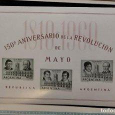 Sellos: O) 1960 ARGENTINA, CABILDO, MANUEL ALBERTI Y MIGUEL AZCUENAGA, JUAN LARREA Y DOMINGO MATHEU, MANUEL. Lote 278443483