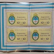 Sellos: O) ARGENTINA 1966, EXPOSICIÓN FILATÉLICA REALIZADA EN RELACIÓN CON LA CELEBRACIÓN SESQUICENTENARIO D. Lote 278444423