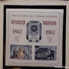 Sellos: O) 1962 ARGENTINA, APERTURA DE LA ARGENTINA 62 EXPOSICIÓN FILATÉLICA, SELLO 1862, XF. Lote 278445913
