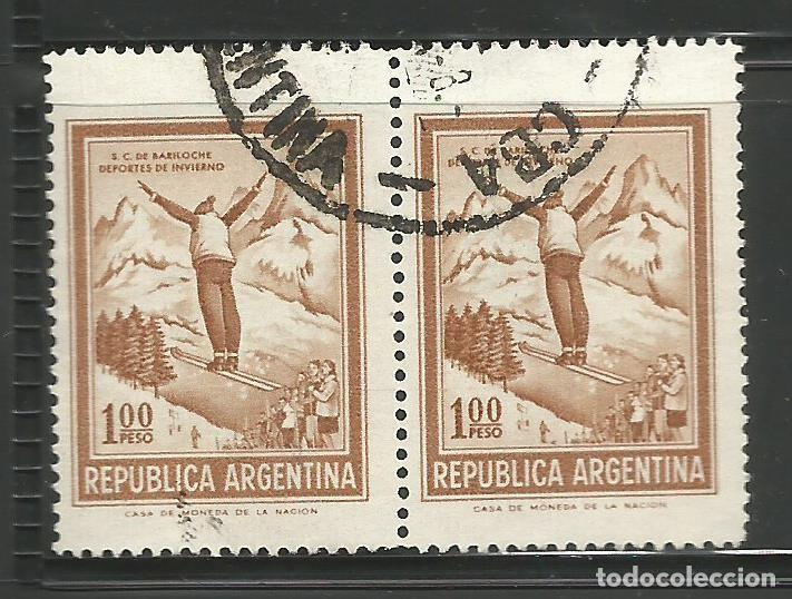 ARGENTINA - 2 SELLOS CON SALTO DE ESQUI - USADOS (Sellos - Extranjero - América - Argentina)