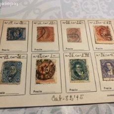 Sellos: COLECCIÓN DE 128 SELLOS ANTIGUOS ORIGINALES ARGENTINA CATALOGADOS . VER TODAS LAS FOTOS. Lote 278635288
