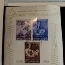 Sellos: O) 1950 ARGENTINA, EXPOSICION FILATELICA INTERNACIONAL ARGENTINA, DISEÑO DE SELLO, GRABADO. SELLO DE. Lote 279338988