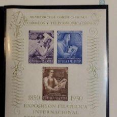 Sellos: O) 1950 ARGENTINA, EXPOSICION FILATELICA INTERNACIONAL ARGENTINA, DISEÑO DE SELLO, GRABADO. SELLO DE. Lote 279339133