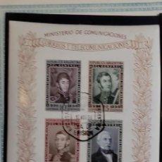 Sellos: O) 1950 ARGENTINA, JOSE DE SAN MARTIN, SOUVENIR XF CTO. Lote 279339253