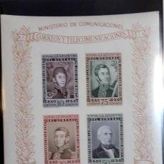 Sellos: O) 1950 ARGENTINA, JOSE DE SAN MARTIN, SOUVENIR XF. Lote 279339428