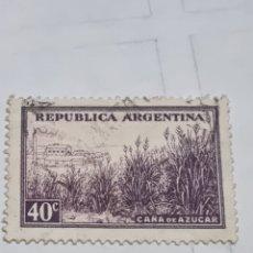 Sellos: SELLO DE ARGENTINA. Lote 287015848