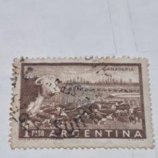 Sellos: SELLO DE ARGENTINA. Lote 287015983