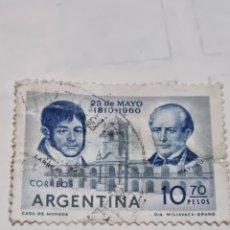 Sellos: SELLO DE ARGENTINA. Lote 287016398