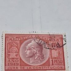 Sellos: SELLO DE ARGENTINA. Lote 287017063