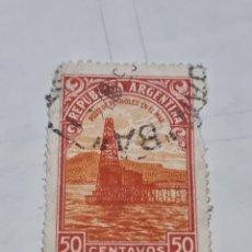 Sellos: SELLO DE ARGENTINA. Lote 287017303