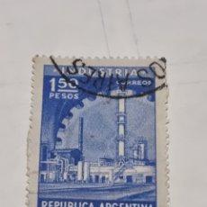 Sellos: SELLO DE ARGENTINA. Lote 287017838
