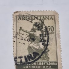 Sellos: SELLO DE ARGENTINA. Lote 287017943