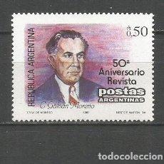 Sellos: ARGENTINA YVERT NUM. 1606 ** SERIE COMPLETA SIN FIJASELLOS. Lote 287338718