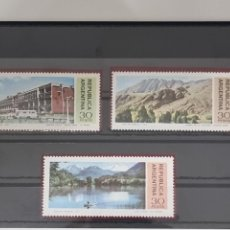 Sellos: SELLOS ARGENTINA 1977 NUEVOS CON FIJASELLOS. Lote 288386008