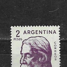 Sellos: ARGENTINA Nº 663 (**). Lote 288889788
