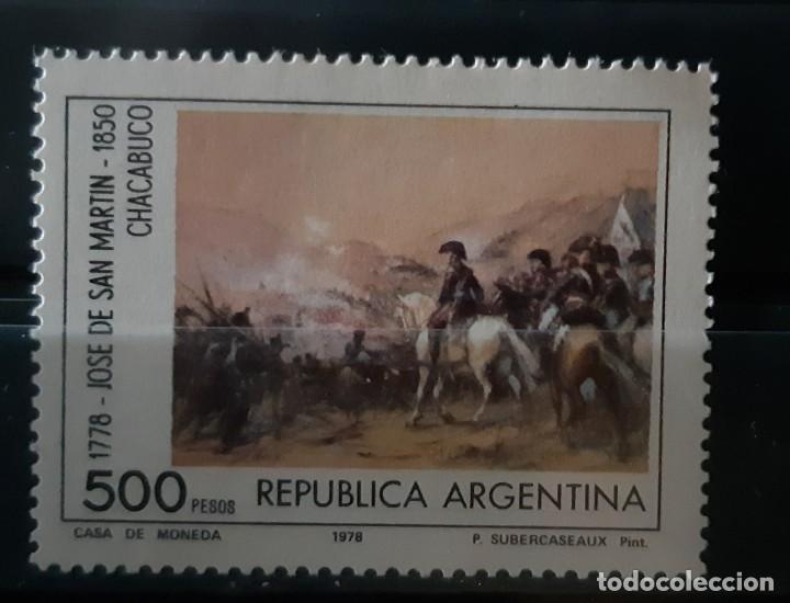 ARGENTINA,1978,CAT.YT.1158. (Sellos - Extranjero - América - Argentina)