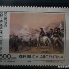 Sellos: ARGENTINA,1978,CAT.YT.1158.. Lote 289229178