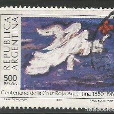 Sellos: ARGENTINA - 1980 - CENTENARIO DE LA CRUZ ROJA DE ARGENTINA - 1880 - 1980 - USADO CON PEQUEÑO DEFECTO. Lote 289489143