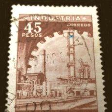 Sellos: GZ (CEFILOZA) AR 922BA - ARGENTINA - 1966 - ENGRANAJES - ENGRANAJES DE RUEDAS   FÁBRICAS   INDUSTRIA. Lote 289546038