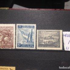 Sellos: SELLOS DE ARGENTINA. NUEVOS CON FIJASELLOS. YVERT Nº 428/0. Lote 289761523