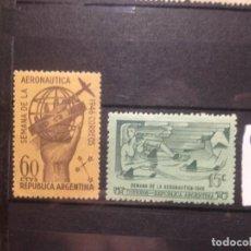 Sellos: SELLOS DE ARGENTINA. NUEVOS CON FIJASELLOS. YVERT Nº 469/0. Lote 289761753