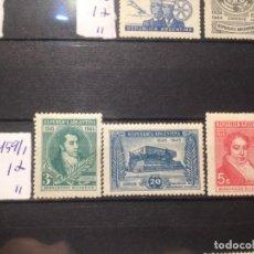 Sellos: SELLOS DE ARGENTINA. NUEVOS CON FIJASELLOS. YVERT Nº 459/1. Lote 289761808
