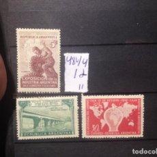 Sellos: SELLOS DE ARGENTINA. NUEVOS CON FIJASELLOS. YVERT Nº 482/4. Lote 289761943