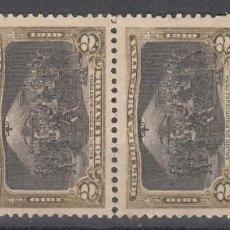 Sellos: ARGENTINA. YVERT 150. TIRA DE 4 NUEVO SIN FIJASELLOS. CENTENARIO 1810-1910.. Lote 292163908