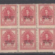 Sellos: ARGENTINA. S/CARGA SERVICIO OFICIAL 1947. JOSÉ FRANCISCO SAN MARTÍN. BLOQUE DE 10 NUEVOS SIN FIJASEL. Lote 292164353