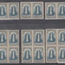 Sellos: ARGENTINA. YVERT 148. CONJUNTO DE 24 SELLOS NUEVOS SIN FIJASELLOS. CENTENARIO 1810-1910.. Lote 292165348