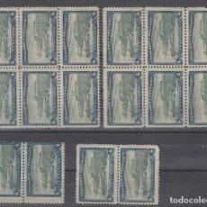 Sellos: ARGENTINA. YVERT 152. CONJUNTO DE 16 SELLOS NUEVOS SIN FIJASELLOS. CENTENARIO 1810-1910.. Lote 292165778