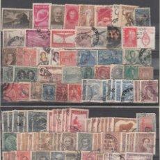 Sellos: ARGENTINA. CONJUNTO DE 277 SELLOS CON DIVERSAS CALIDADES... Lote 293342788